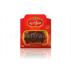 Bahraman Saffraan Geseald 1,0 gram - 810P